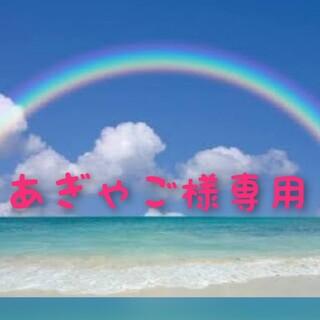 三代目 J Soul Brothers - 岩田剛典*カレンダー2022年