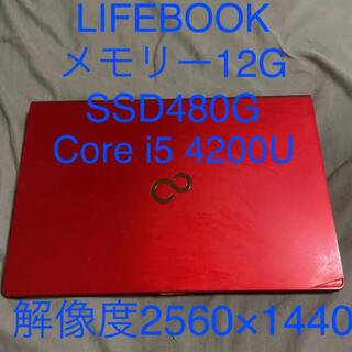 富士通 - FUJITSU LIFE BOOK SH90/P
