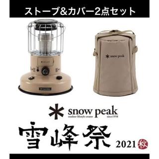 Snow Peak - 【新品未開封】グローストーブ&バッグ 2021 EDITION