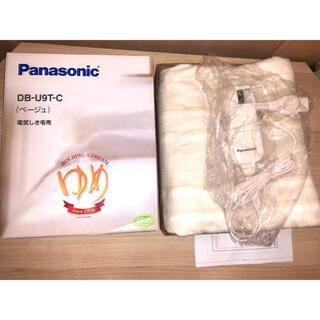 Panasonic - Panasonic 洗える電気毛布 DB-U9T-C