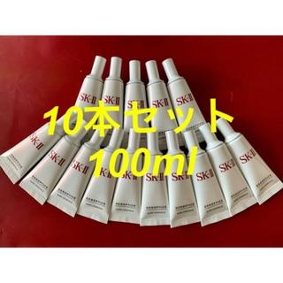SK-II - SK-Ⅱ sk2 ジェノプティクス オーラエッセンス 美白美容液 10本