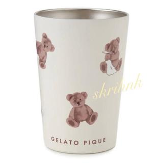 gelato pique - ジェラートピケ♡ベアモチーフコンビニカップタンブラー♡新品未開封♡くま♡クマ♡