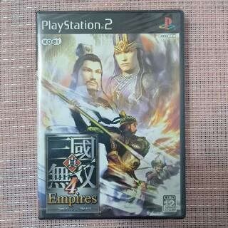 PlayStation2 - レア★新品 セロファン未開封 プレステ2 真三國無双 empires