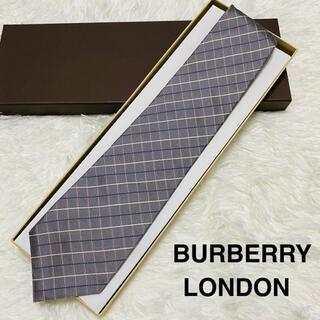 BURBERRY - バーバリーロンドン ネクタイ グレー シルバー 人気 ハイブラ 100%シルク