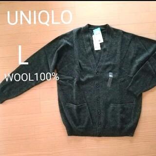 UNIQLO - UNIQLO メンズ Vネック カーディガン グレー L