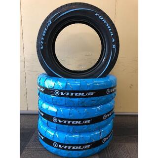 205/65R15 ホワイトレター タイヤ 4本セット 送料無料!15インチ(タイヤ)