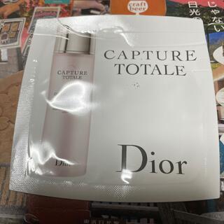 ディオール(Dior)のカプチュール トータル セルラーローション(サンプル/トライアルキット)