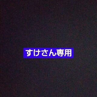 ショウガクカン(小学館)の正直不動産 1~3巻セット(青年漫画)
