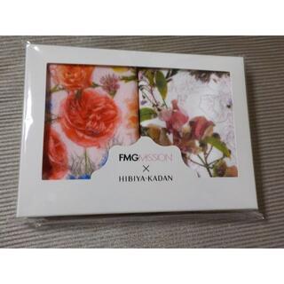 AVON - 日比谷花壇とエフエムジー&ミッションのコラボ フラワーハンドタオル2枚