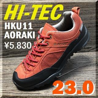 ハイテック(HI-TEC)の人気アウトドアシューズ23.0cmハイテック HKU11 アオラギWP キャメル(スニーカー)