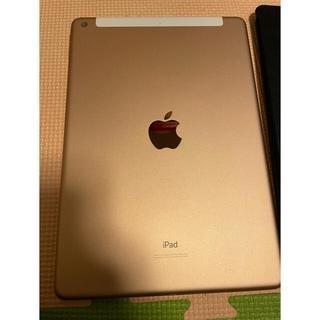 iPad - 訳あり 美品 iPad 第7世代 32GB ゴールド MW6D2J/A ケース付