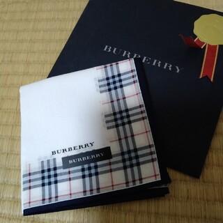 BURBERRY - バーバリー ハンカチ 新品未使用