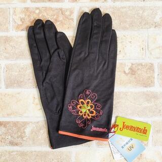 ホコモモラ(Jocomomola)の未使用 ホコモモラ ☆ 刺繍 手袋 グローブ UV 薄手 黒 21-22cm(手袋)