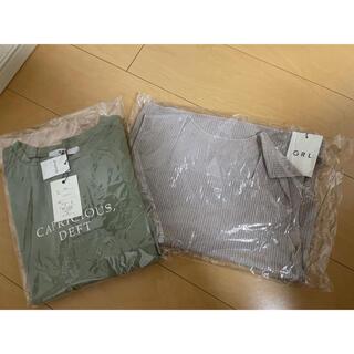 GRL - GRL タンクトップ ノースリーブ モカ / Tシャツ 2枚セット