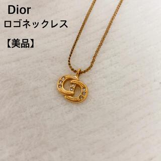 ディオール(Dior)のdior ロゴネックレス cdロゴ ゴールド ラインストーン 金色(ネックレス)