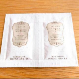 イグニス(IGNIS)のイグニスVQ コンセントレートグロリアスミルクEX  3g×2点(乳液/ミルク)