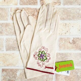 ホコモモラ(Jocomomola)の未使用 ホコモモラ ☆ 刺繍 手袋 グローブ 薄手 クリーム 21-22cm(手袋)