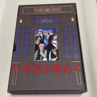 BTS MAGICSHOP 5th MUSTER ペンミ 2019 DVD 韓国