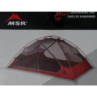 エムエスアール(MSR)の930 ★MSR ゾイック2 最新モデル ZOIC(テント、登山、キャンプ(テント/タープ)
