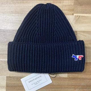 メゾンキツネ(MAISON KITSUNE')の新品 メゾンキツネ ニット帽 ニットキャップ メンズ レディース ブラック 黒(ニット帽/ビーニー)