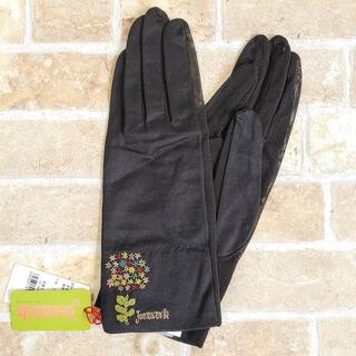 ホコモモラ(Jocomomola)の未使用 ホコモモラ ☆ 刺繍 手袋 グローブ 薄手 黒 21-22cm 日本製(手袋)