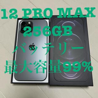 iPhone - 【本日限】iPhone 12 Pro Max 256GB 99%SIMフリー