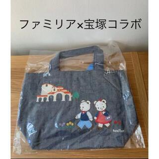 familiar - 【新品】ファミリア×宝塚歌劇 刺繍ミニバッグ