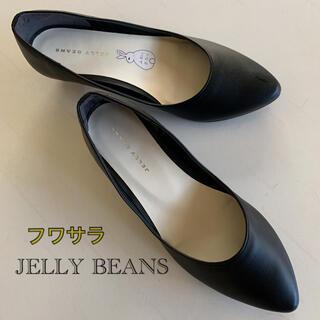 JELLY BEANS - ☆新品★ 百貨店購入 ジェリービーンズ ふわさら パンプス 靴 黒 24