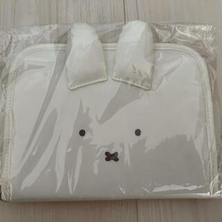 STUDIO CLIP - miffy ミッフィー マルチケース フェイス 母子手帳ケース ホワイト