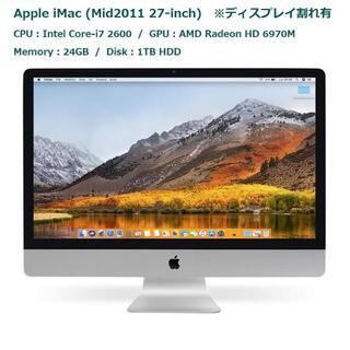 Apple - Apple iMac Mid2011 27inch ※画面割れ有