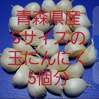 バラにんにく✤小粒✤ニンニク(野菜)