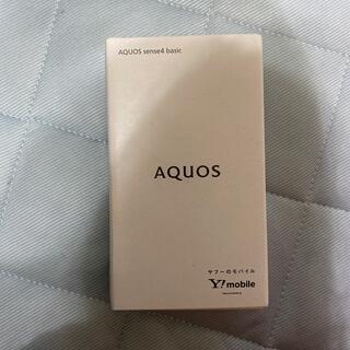 AQUOS - SHARP AQUOS sense 4