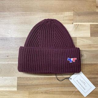 メゾンキツネ(MAISON KITSUNE')の新品 メゾンキツネ ニット帽 ビーニー バーガンディ メンズ レディース ギフト(ニット帽/ビーニー)
