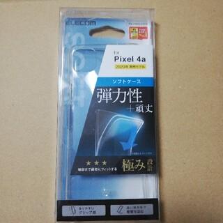 エレコム Pixel 4a ピクセル ケース カバー TPU PM-P201UC
