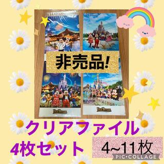 Disney - ディズニークリアファイル KIRIN 【非売品】