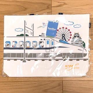ファミリア(familiar)の【新品未使用】JR東海パッセンジャーズ×familiar マチ付トートバッグ(レッスンバッグ)