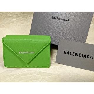バレンシアガ(Balenciaga)の【新品未使用】バレンシアガ BALENCIAGA ミニウォレット(財布)