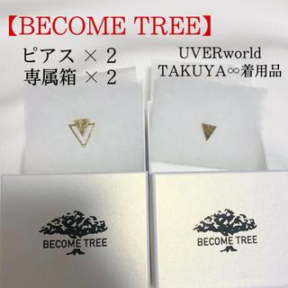【BECOME TREE】TAKUYA∞着用 トライアングル ピアス 2個