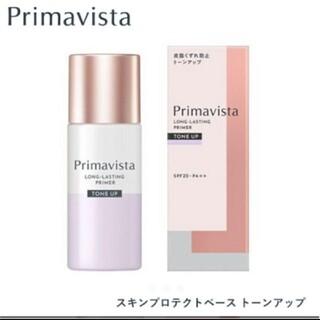 Primavista - ソフィーナ 化粧下地 プリマビスタ 皮脂くずれ防止 スキンプロテクトベース