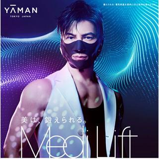 ヤーマン(YA-MAN)の【ヤーマン】 メディリフト プラス MediLift PLUS(フェイスケア/美顔器)