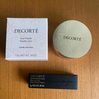 COSME DECORTE - コスメデコルテ フェイスパウダー 80 ルージュデコルテ 04
