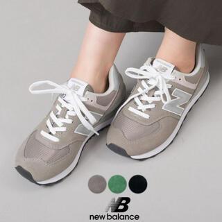 New Balance - 【新品未使用】ニューバランス ML574 EGG 25.5cm