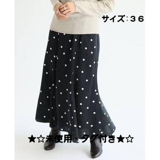 IENA - ★☆未使用・タグ付き★ IENA(イエナ) ドットプリントランダムフレアスカート