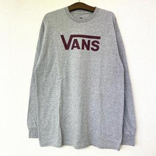 ヴァンズ(VANS)の【新品】VANS ロングTシャツ グレー L(Tシャツ/カットソー(七分/長袖))