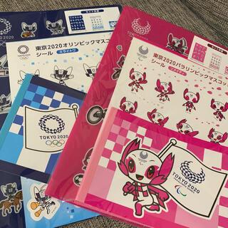 東京オリンピック2020 クリアファイル2枚セット