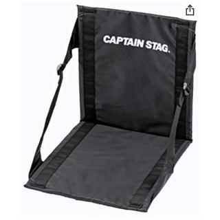 キャプテンスタッグ(CAPTAIN STAG)のキャプテンスタッグ    座椅子(テーブル/チェア)