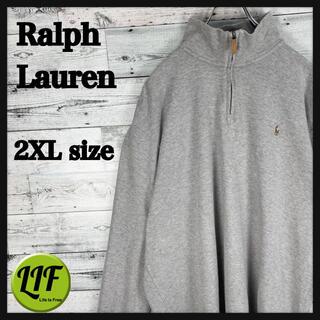 ラルフローレン(Ralph Lauren)の【希少‼︎】ラルフローレン 刺繍  ワンポイン 90s ハーフジップ スウェット(スウェット)