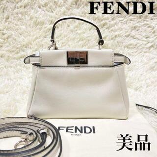 FENDI - ✨美品・最高級✨ FENDI マイクロピーカブー 2way ショルダーバッグ 白