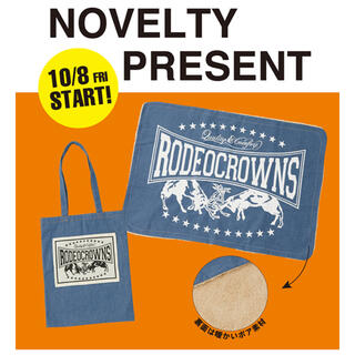 ロデオクラウンズワイドボウル(RODEO CROWNS WIDE BOWL)のRCWB♔DENIMトートバッグ(トートバッグ)