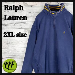 ラルフローレン(Ralph Lauren)の【希少‼︎】ラルフローレン 刺繍 90s リプライン ハーフジップ スウェット(スウェット)